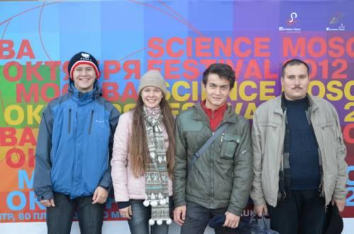 «Ученые будущего»